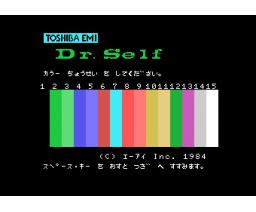 Doctor Self (1984, MSX, AI Inc.)