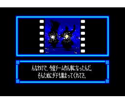 Shonan Legend (1990, MSX2, Victor)