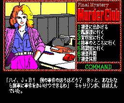 J.B. Harold's case file #1 – Murder Club –  (1988, MSX2, Microcabin)