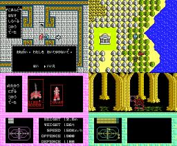 Zoids (1988, MSX2, Toshiba-EMI Ltd.)