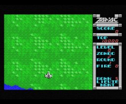 Zanac Second Version (1987, MSX, Compile)