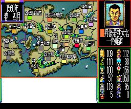 Nobunaga's Ambition 2 (1989, MSX2, KOEI)