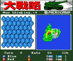 Daisenryaku (1986, MSX2, Microcabin, System Soft)