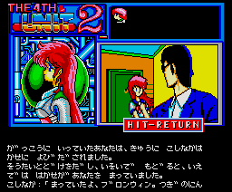 The 4th Unit Act.2 (1988, MSX2, Data West)