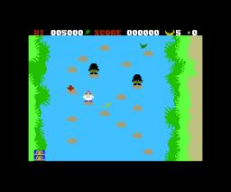 Banana (1984, MSX, Studio GEN)