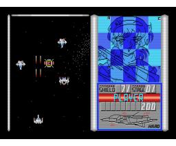 Bishoujo Control (1989, MSX2, MSX2+, HARD)