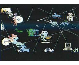 Logo MSX (1987, MSX, Idealogic)