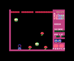 Dizzy Balloon (1985, MSX, Pony Canyon)