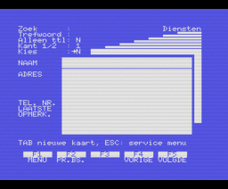 MSX Data Communications (1987, MSX, MSX2, Computer Mates)