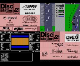 Disc Station 21 (1990, MSX2, MSX2+, Compile)