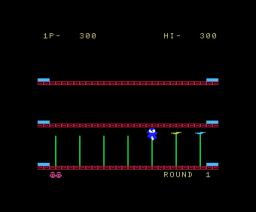 Mr. Chin (1984, MSX, HAL Laboratory)