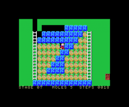 Mole Mole (1986, MSX2, Cross Media Soft)