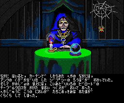 Ultima IV - Quest of the Avatar (1987, MSX2, Origin Systems)