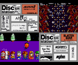 Disc Station 08 (90/1) (1989, MSX2, Compile)
