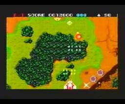 Terra Cresta (1988, MSX2, Nihon Bussan)