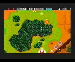 Terra Cresta (1988, MSX2, Nichibutsu)