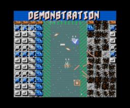 Kyokugen (1997, MSX2, M-Kai)