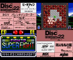 Disc Station 22 (1991, MSX2, MSX2+, Compile)
