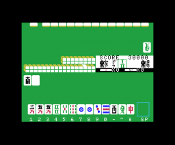 Mahjong friend (1984, MSX, TAITO)