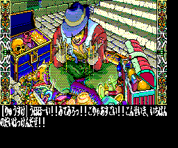 DE・JA (1990, MSX2, Elf Co.)