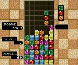 Columns (1990, MSX2, Telenet Japan, Compile)