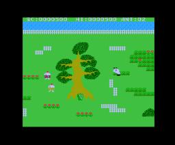 Anty (1984, MSX, Bothtec)