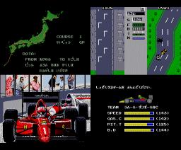 F1 Douchuuki (1990, MSX2, MSX2+, NAMCO)