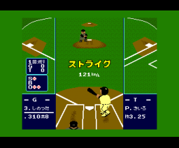 Family Stadium Professional Baseball (1989, MSX2, MSX2+, NAMCO, Compile)