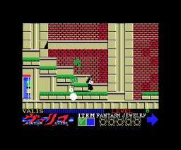 Fantasm Soldier Valis (1986, MSX, Telenet Japan)
