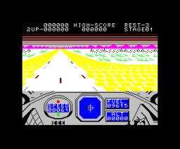 Alpha Squadron (1984, MSX, AG Corp.)