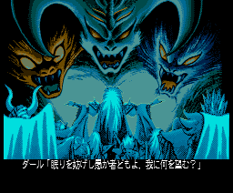 Burai (1989, MSX2, MSX2+, Riverhill Soft Inc.)