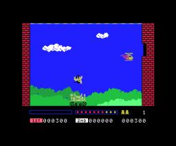 Sasa (1984, MSX, Mass Tael)