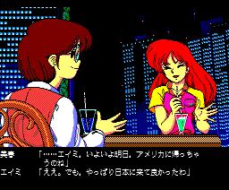 Angelus (1988, MSX2, ENIX)