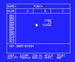 MSX Pasocalc (1984, MSX, Tokai Create)
