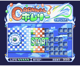 Carnival Bombly (2001, MSX2, Pop Light)