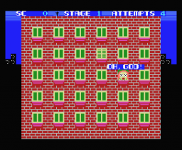 Cheating Wives (2005, MSX, Crappysoft)