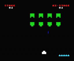 Sp8 Invaders (2008, MSX, Dioniso)