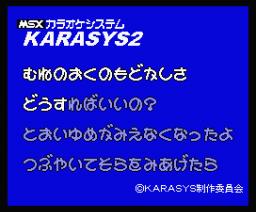 Karasys2 (2007, MSX2, Naruto)