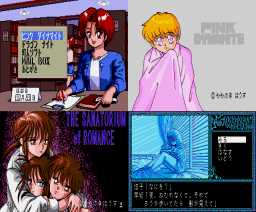 Peach Up 6 (1990, MSX2, MSX2+, Momonoki House)