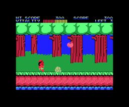 Wonderboy (1986, MSX, Hudson Soft)