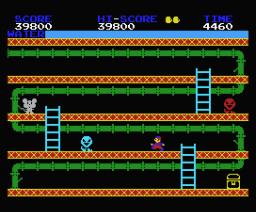 Plumber (2009, MSX, AG Software)