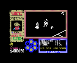 Gun Fright (1986, MSX, Ultimate Play The Game)