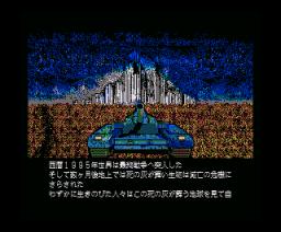 Hideger (1989, MSX2, Sein Soft / XAIN Soft / Zainsoft)