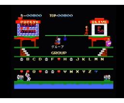 Popeye's English Game (2011, MSX, ICON Games)