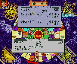 Tanba (1987, MSX2, Micronet)