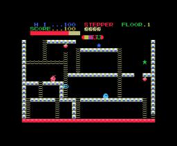 Stepper (1985, MSX, Isoco)