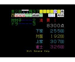 Mahjong Special (1985, MSX, Ving Soft)