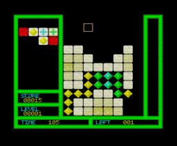 QOP (1991, MSX2, Lionsoft)
