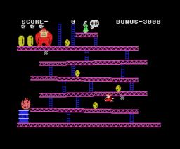 Kong (1988, MSX, Eurosoft)