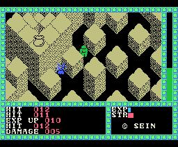 Aramo (1986, MSX, Sein Soft / XAIN Soft / Zainsoft)